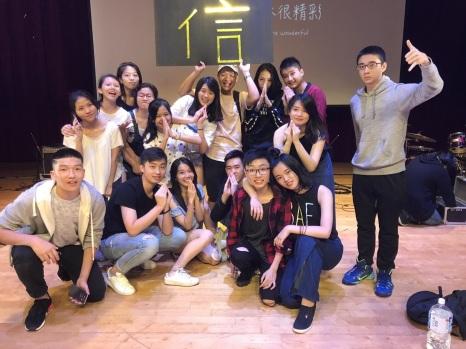 XIN FAMILY