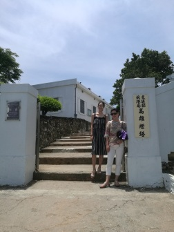 After climbing what seemed like thousands of steps, we finally arrived at the gates of the QiJin Lighthouse